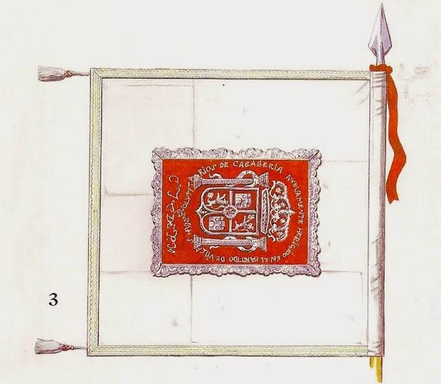 Banderín de los Voluntarios de Vilcas Huamán