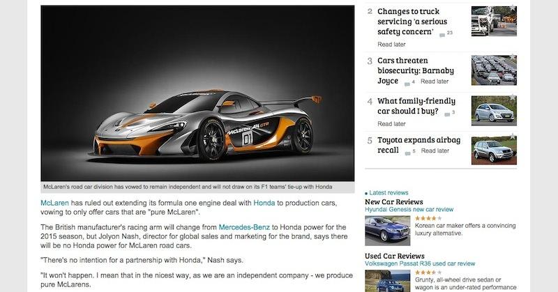 F1で協力する「マクラーレン」と「ホンダ」は市販車では提携せず