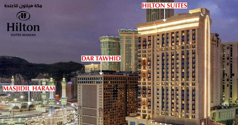 Pakej baharu...hotel Hilton Suites...+-80M daripada Masjidilharam