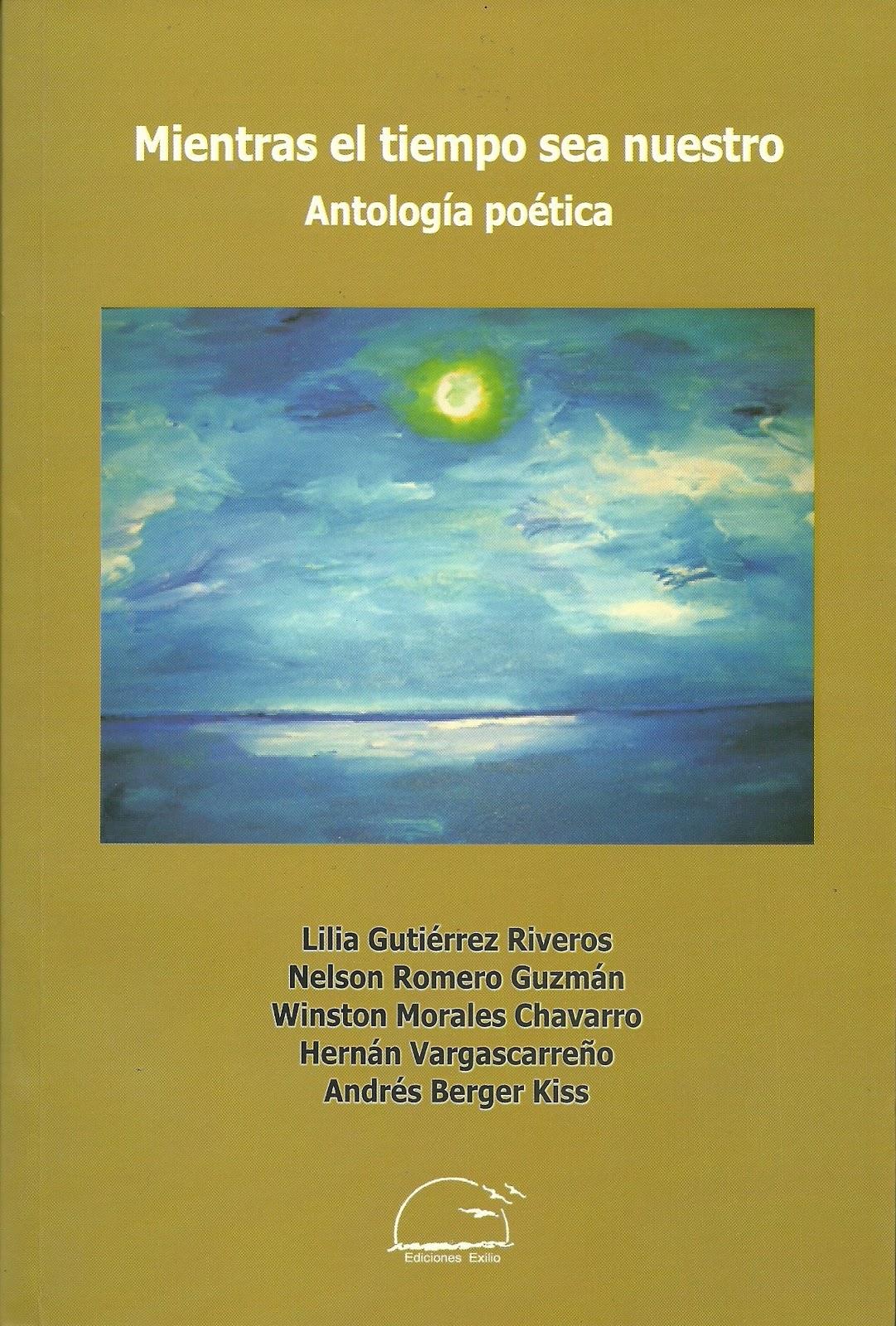 La odisea del quijote formas del tiempo y la memoria for Blanca lilia romero cenipalma