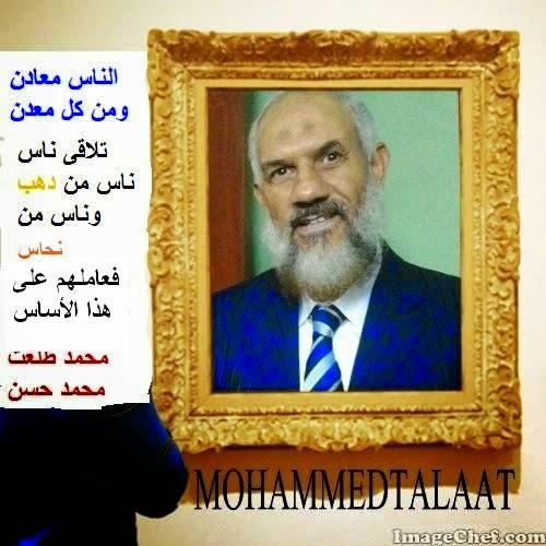 محمد طلعت محمد حسن عبد العاطى