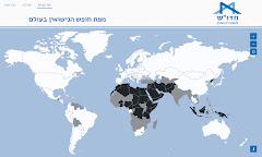 НАШИ ПРОЕКТЫ: Какие страны не признают гражданские браки?