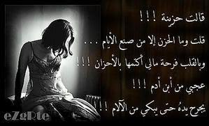 صور رومانسية حزينه 2013 - صور رومانسية مكتوب عليها كلامات حزينه 2013 forex-advantages.jpg