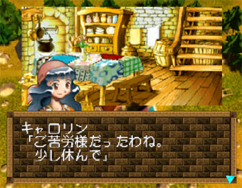 Zoor Majū Tsukai Densetsuroms n64