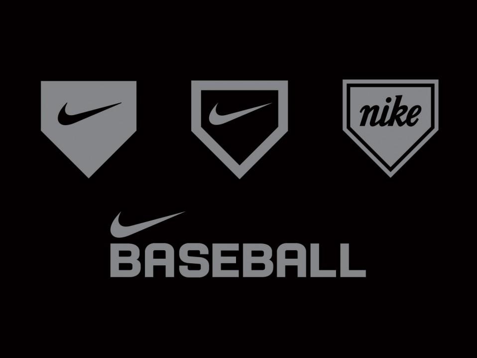 nike baseball gear
