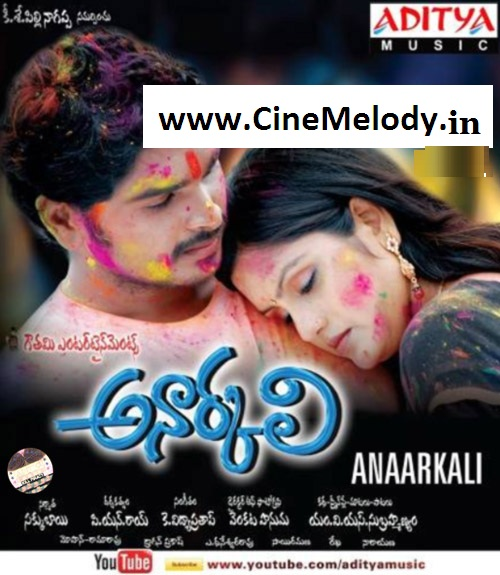Anarkali Telugu Mp3 Songs Free  Download -2012