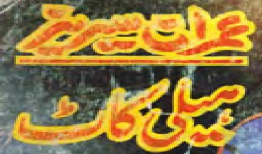 http://books.google.com.pk/books?id=xsRxBAAAQBAJ&lpg=PA1&pg=PA1#v=onepage&q&f=false
