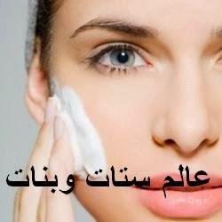 ماسك للتخلص من البقع الداكنة و البقع البنية كيفية التخلص من البقع في الوجه