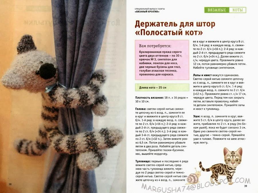 Вязаные коты и кошки со схемами спицами