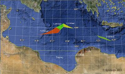 ΑΟΖ, Λιβύη και Στρατηγική Διαπραγμάτευσης - Νίκος Λυγερός