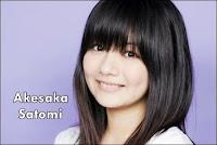 Akesaka Satomi