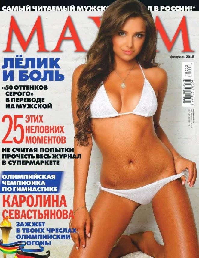 Rhythmic Gymnastics: Karolina Sevastyanova - Maxim Russia February 2015