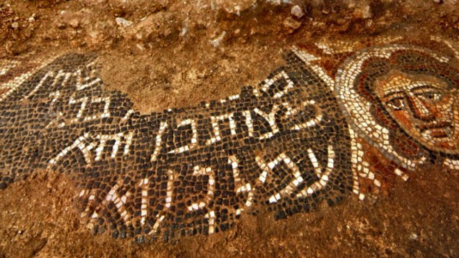 samson jewish singles For jews in israel to abandon their jewish identity would be to court the fate of samson it singles out the specifically jewish the spirit of jewish.
