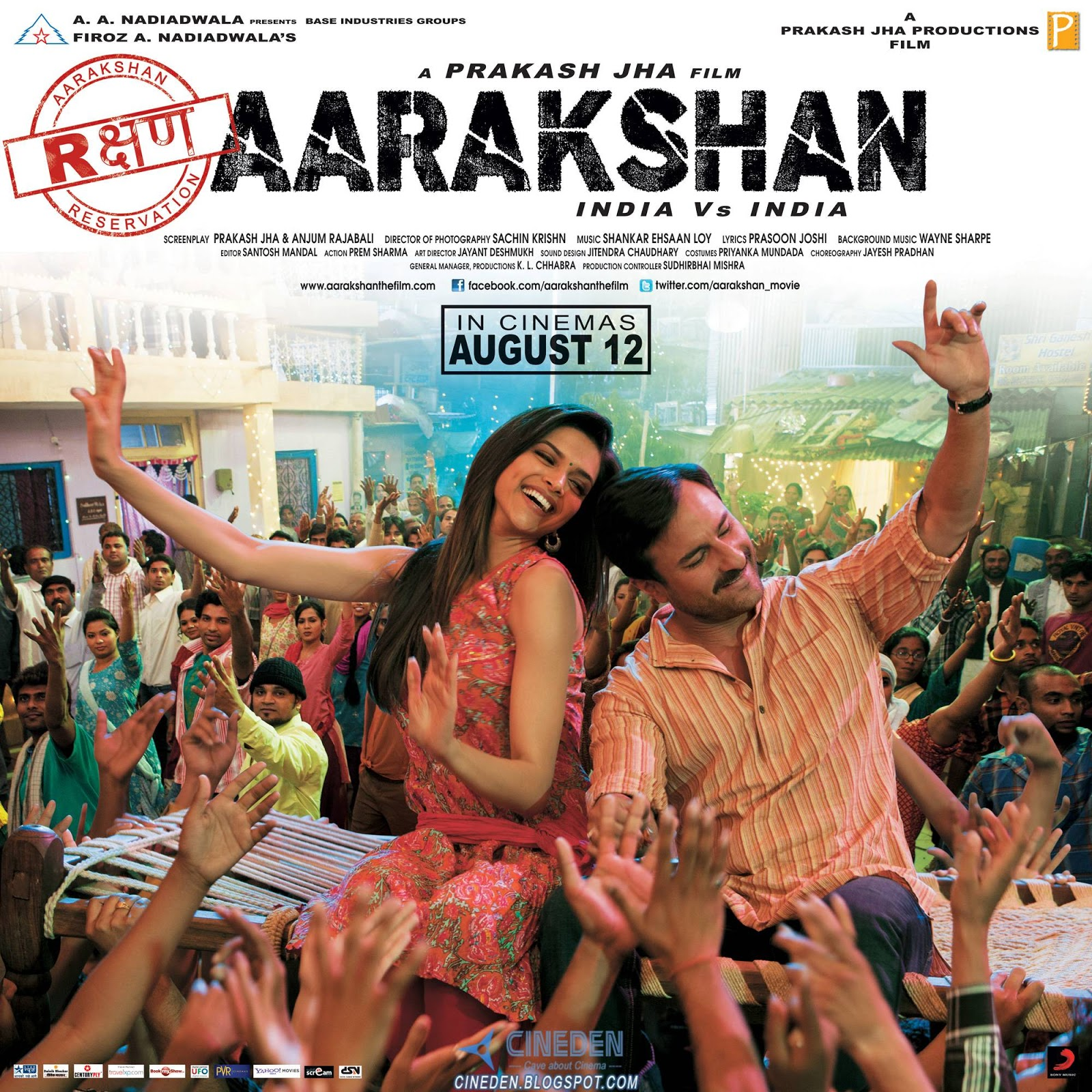 'Aarakshan' screening begins in Uttar Pradesh