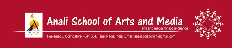 Anali School of Arts and Media