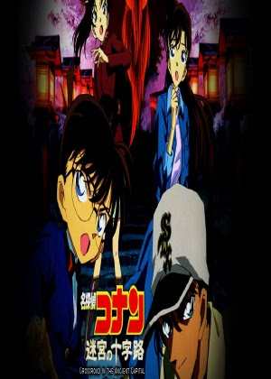 Phim Conan Movie 7 : Mê Cung Trong Thành Phố Cổ
