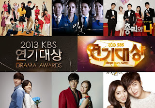 xem phim le trao giai sbs drama awards full hd vietsub online poster