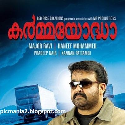 malayalam film karmayodha