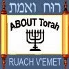 ABOUT Torah Weekly Torah Portions