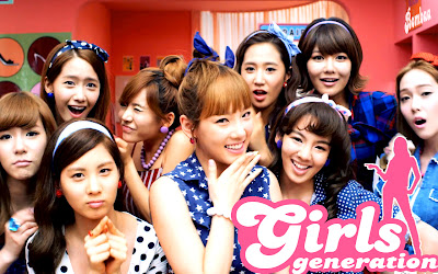 Wallpapers SNSD Gallery Collections