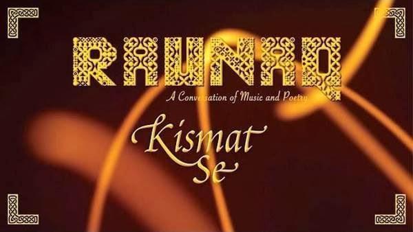 Raunk,AR Rahman,Shreya Ghoshal,Kapil Sibal