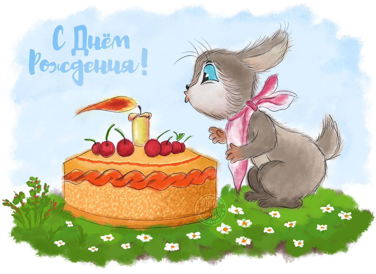 С днем рожденья поздравления школьнику