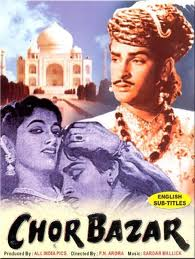 Chor Bazar (1954)