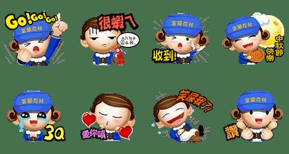 Rich Boy line stickers
