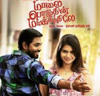 Watch Maalai Pozhudhin Mayakathilaey  (2012) Tamil Movie Online