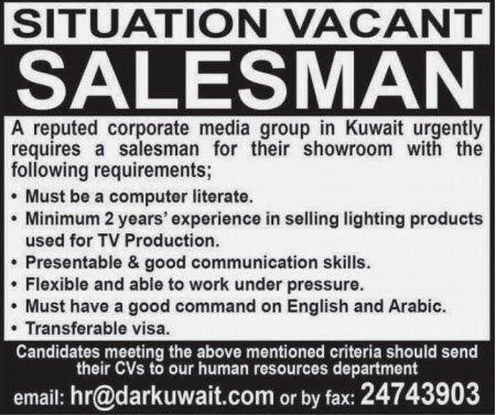 kuwait newspapers jobs vacancy today 5 DEC,2013