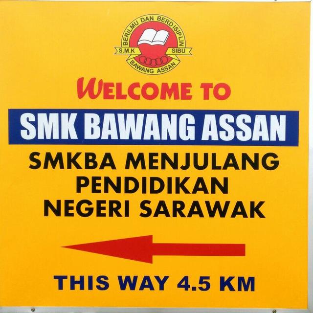 I Love SMKBA