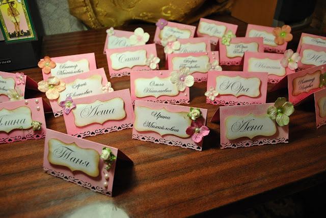 Карточка для гостей на свадьбу своими руками 44