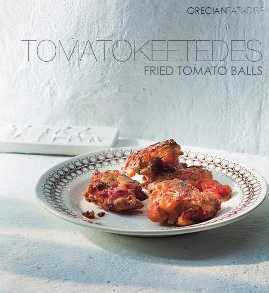 Greek traditional recipe of tomatokeftedes (fried tomato balls)