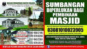 Sumbangan Masjid MMRP