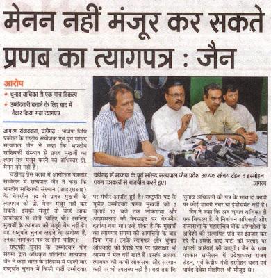 चंडीगढ़ में भाजपा के पूर्व सांसद सत्य पाल जैन प्रदेश अध्यक्ष संजय टंडन व हरमोहन धवन पत्रकारों से बातचीत करते हुये ।