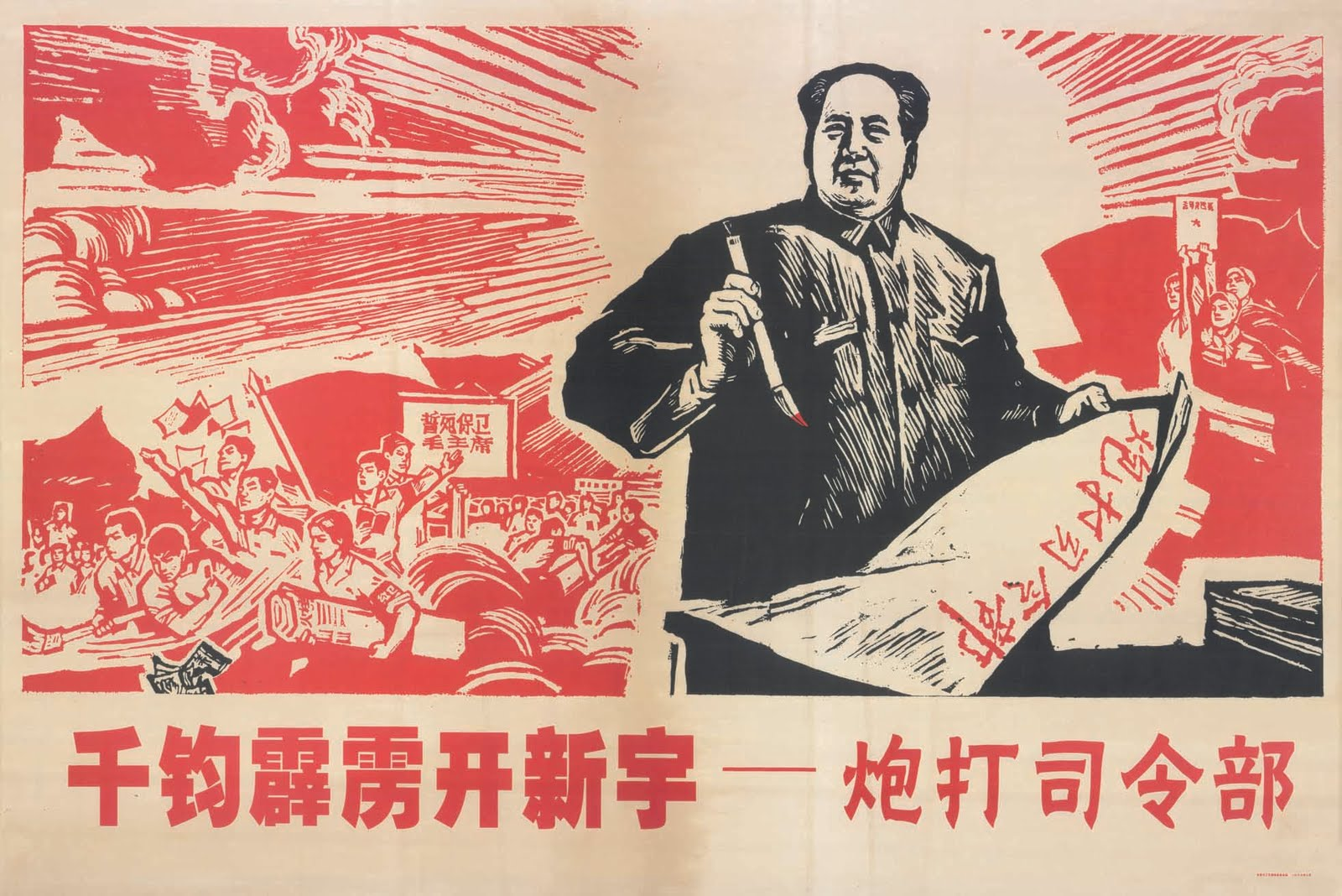 moa zedong against revisionism in the Mao zedong, who led the chinese people through a long revolution and then ruled the nation's communist government from its establishment in mao was born in china in 1893 during the 1910s, he joined the nationalist movement against the decadent and ineffective royal government of china.