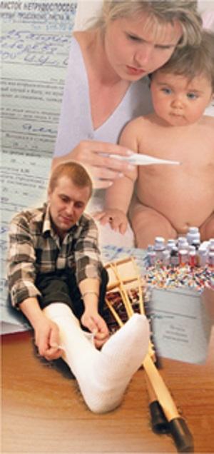 Глицериновые свечи для беременных отзывы 22