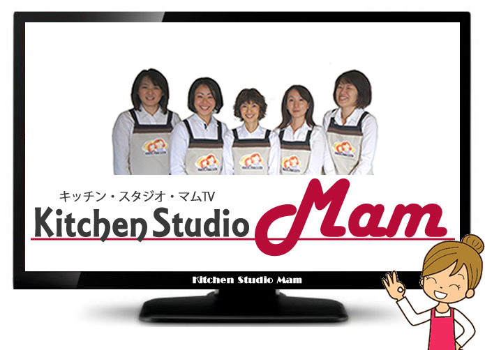 RCC-TV イマなまっ!レシピ集(毎週木曜)