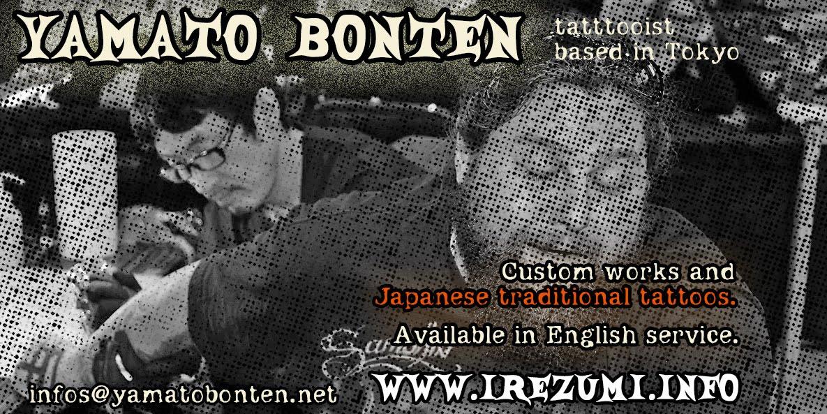 Tokyo based Tattooist Yamato Bonten English web 大和梵天