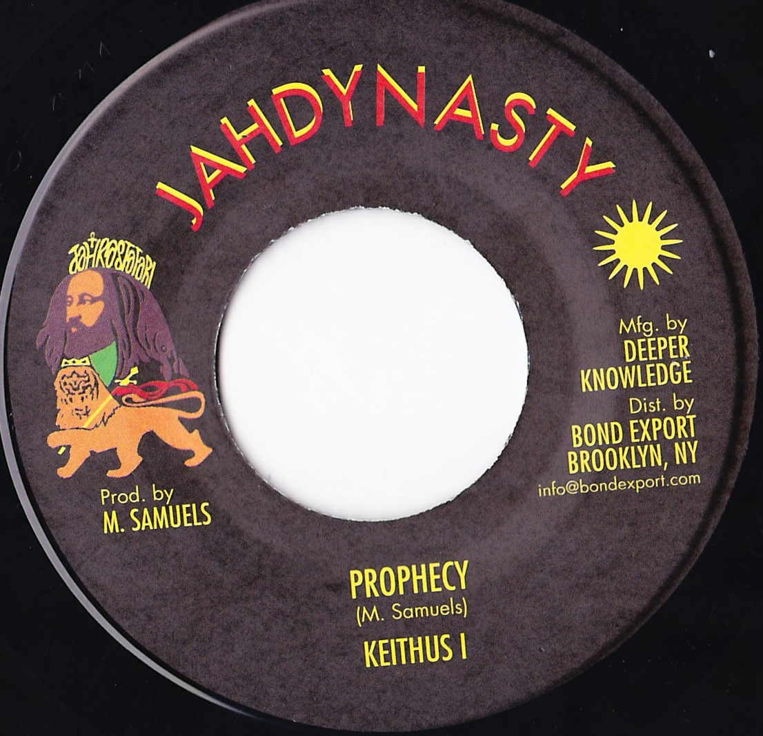 Keithus I Prophecy