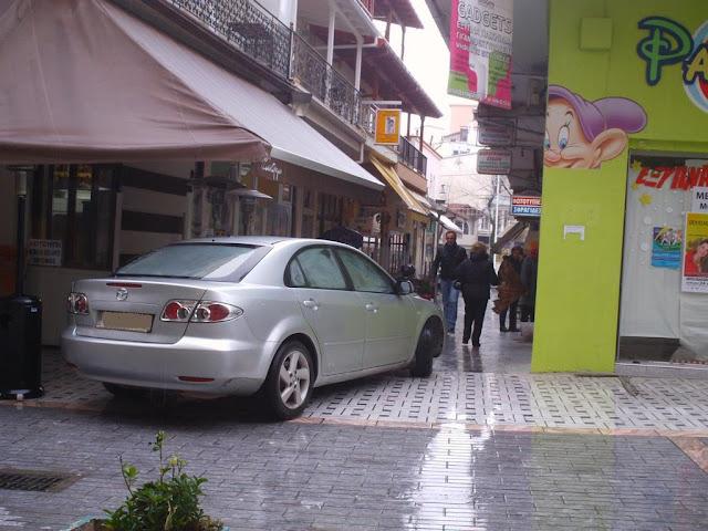 Η οδός Παπασιβένα