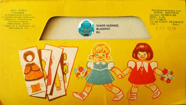 Вырезная кукла СССР Подружки 2 две девочки сестры подруги большие головы блестящие волосы светлые кудри кудрявые голубое розовое платье венок бант на голове советская старая из детства