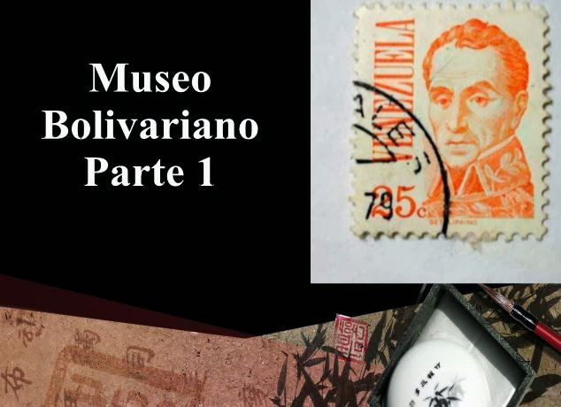 Video Museo Bolivariano. 1era Parte