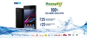 pennyful paytm cashback offer