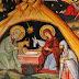 Κυριακή προ της Χριστού Γεννήσεως!...