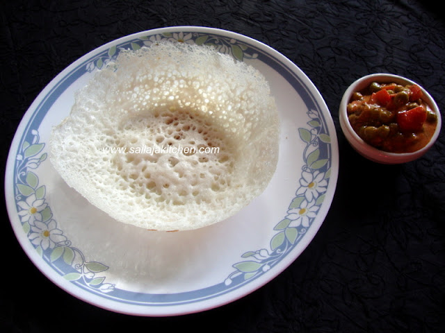 photo of Aapam(Kerala Style)