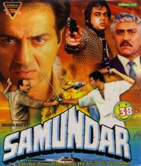 Samundar (1986) - Hindi Movie