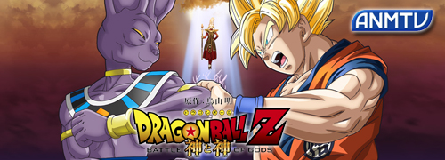 Nuevos comerciales de Dragon Ball Z Battle Of Gods (Febrero)