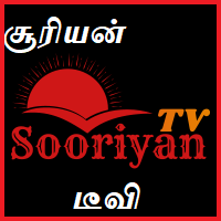 Sooriyantv24@Gmail.com