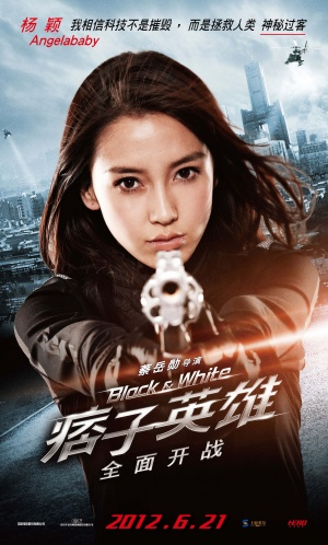 Taiwan action movies
